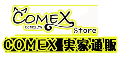 Comex Store